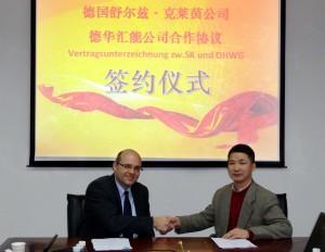 150304_SÜLZLE KLEIN_PI_Kooperationsvertrag DHWG  China_Bild 4