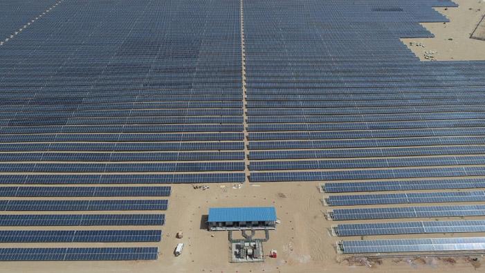300MW Hydropower project