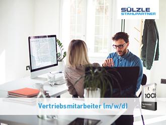 Bewerben Sie sich jetzt bei SÜLZLE Stahlpartner in Dessau-Roßlau