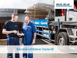 Jetzt bei SÜLZLE Stahlpartner in Ehrenfriedersdorf bewerben!