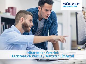 Bewerben Sie sich jetzt im Vertrieb bei SÜLZLE Hagmeyer